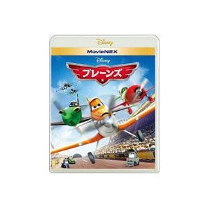 プレーンズ MovieNEX [Blu-ray]|dss