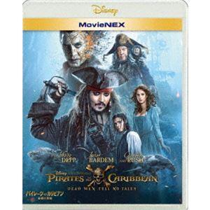 パイレーツ・オブ・カリビアン/最後の海賊 MovieNEX [Blu-ray]|dss