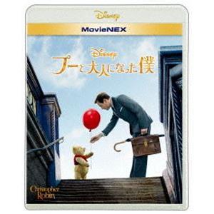 プーと大人になった僕 MovieNEX [Blu-ray]|dss