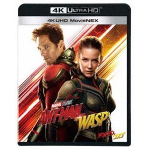 アントマン&ワスプ 4K UHD MovieNEX [Ultra HD Blu-ray]|dss
