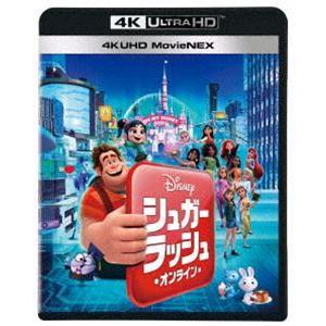 シュガー・ラッシュ:オンライン 4K UHD MovieNEX [Ultra HD Blu-ray] dss