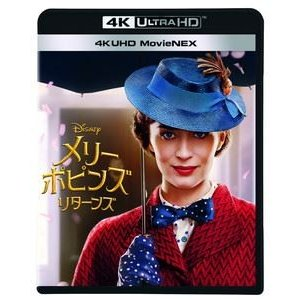 メリー・ポピンズ リターンズ 4K UHD MovieNEX [Ultra HD Blu-ray]|dss