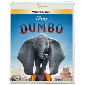 種別:Blu-ray コリン・ファレル ティム・バートン 解説:ディズニーとティム・バートン監督が、...