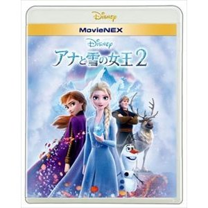アナと雪の女王2 MovieNEX [Blu-ray]|dss