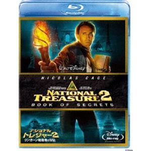 ナショナル・トレジャー2/リンカーン暗殺者の日記 [Blu-ray]|dss