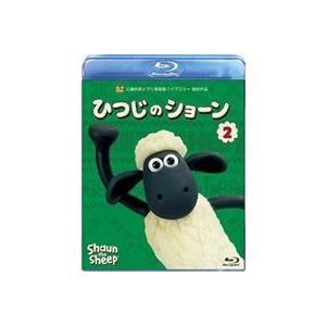 ひつじのショーン 2 [Blu-ray]