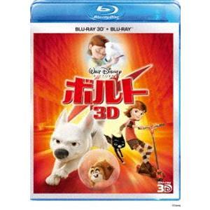 ボルト 3Dセット [Blu-ray] dss