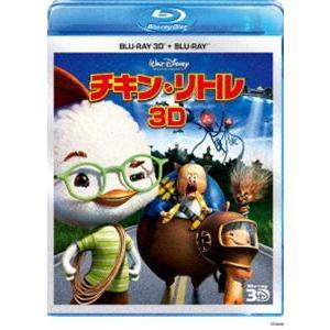 チキン・リトル 3Dセット [Blu-ray] dss