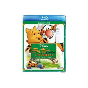 ティガームービー/プーさんの贈り物 スペシャル・エディション [Blu-ray]|dss
