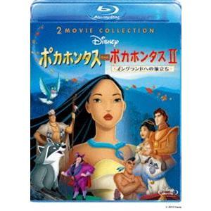ポカホンタス&ポカホンタスII 2 Movie Collection [Blu-ray] dss
