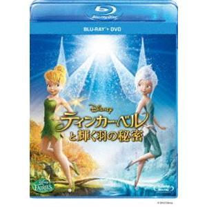 ティンカー・ベルと輝く羽の秘密 ブルーレイ+DVDセット [Blu-ray]|dss