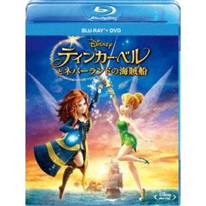 ティンカー・ベルとネバーランドの海賊船 ブルーレイ+DVDセット [Blu-ray]|dss