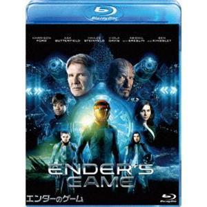 エンダーのゲーム ブルーレイ [Blu-ray]|dss