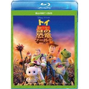 トイ・ストーリー 謎の恐竜ワールド ブルーレイ+DVDセット [Blu-ray] dss