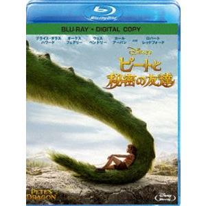 ピートと秘密の友達 ブルーレイ [Blu-ray]|dss