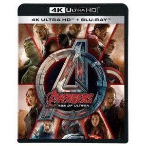 アベンジャーズ/エイジ・オブ・ウルトロン 4K UHD MovieNEX [Ultra HD Blu-ray]|dss
