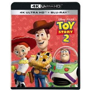 トイ・ストーリー2 4K UHD [Ultra HD Blu-ray] dss