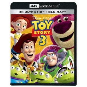 トイ・ストーリー3 4K UHD [Ultra HD Blu-ray] dss