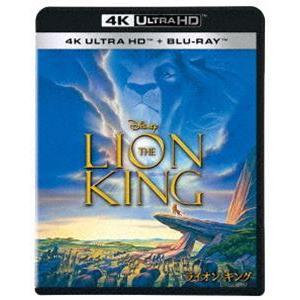 ライオン・キング 4K UHD [Ultra HD Blu-ray] dss