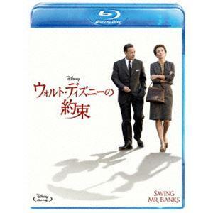 ウォルト・ディズニーの約束 [Blu-ray] dss