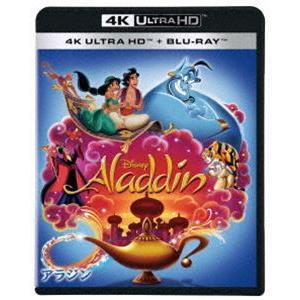 アラジン 4K UHD [Ultra HD Blu-ray] dss