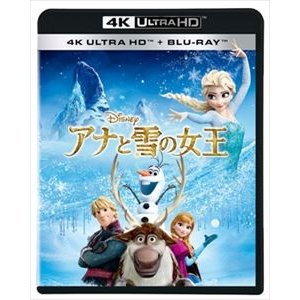 アナと雪の女王 4K UHD [Ultra HD Blu-ray]|dss
