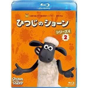 ひつじのショーン シリーズ4(2) [Blu-ray]