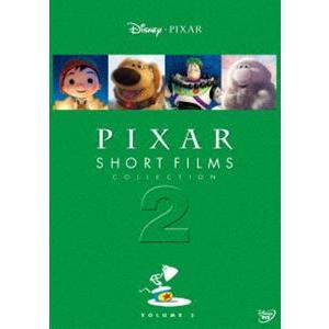 ピクサー・ショート・フィルム Vol.2 [DVD] dss