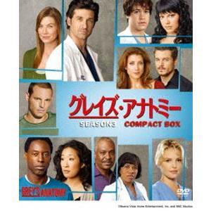 グレイズ・アナトミー シーズン3 コンパクトBOX [DVD]|dss