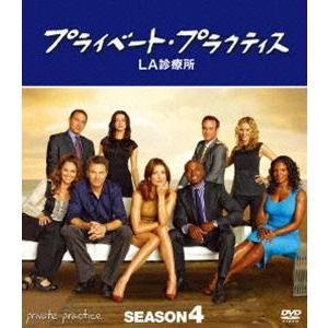 プライベート・プラクティス:LA診療所 シーズン4 コンパクト BOX [DVD] dss