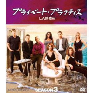 プライベート・プラクティス:LA診療所 シーズン3 コンパクト BOX [DVD] dss