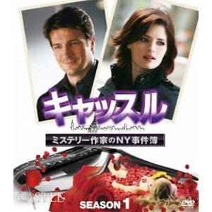 キャッスル/ミステリー作家のNY事件簿 シーズン1 コンパクト BOX [DVD]|dss