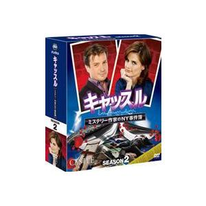 キャッスル/ミステリー作家のNY事件簿 シーズン2 コンパクト BOX [DVD]|dss