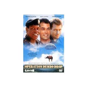 種別:DVD ダニー・グローバー サイモン・ウィンサー 解説:68年の南ベトナムを舞台に、米軍が拠点...