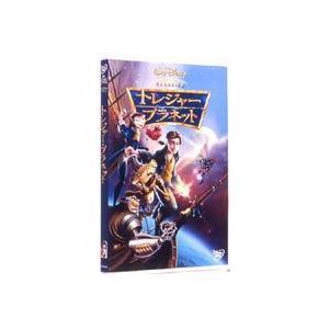 トレジャー・プラネット [DVD] dss