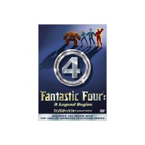 ファンタスティック・フォー: レジェンド・ビギンズ [DVD]|dss