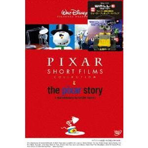 ピクサー・ショート・フィルム&ピクサー・ストーリー 完全保存版 [DVD] dss