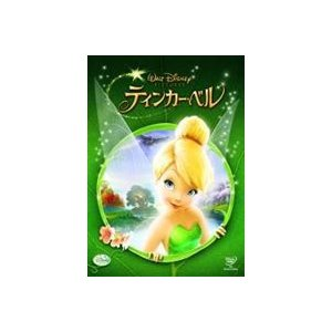ティンカー・ベル [DVD]|dss