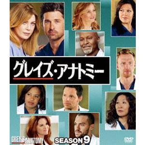 グレイズ・アナトミー シーズン9 コンパクトBOX [DVD]|dss