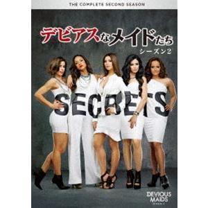 デビアスなメイドたち シーズン2 COMPLETE BOX [DVD]|dss