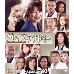 グレイズ・アナトミー シーズン10 コンパクトBOX [DVD]|dss
