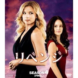 リベンジ シーズン4<ファイナル>コンパクト BOX [DVD]|dss