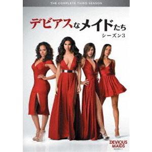 デビアスなメイドたち シーズン3 COMPLETE BOX [DVD]|dss