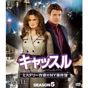 キャッスル/ミステリー作家のNY事件簿 シーズン5 コンパクトBOX [DVD]|dss
