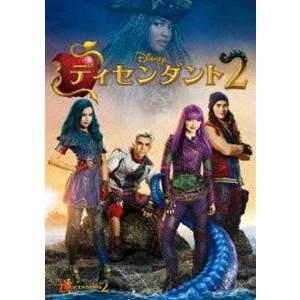 ディセンダント2 [DVD]|dss