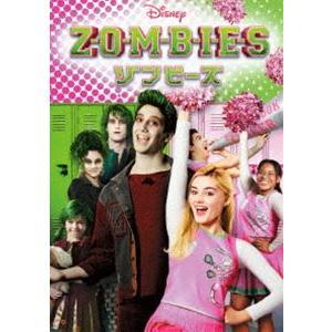 ゾンビーズ [DVD]|dss