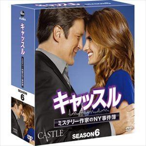 キャッスル/ミステリー作家のNY事件簿 シーズン6 コンパクトBOX [DVD]|dss