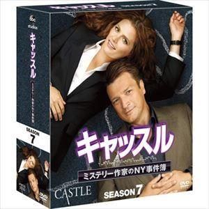キャッスル/ミステリー作家のNY事件簿 シーズン7 コンパクトBOX [DVD]|dss