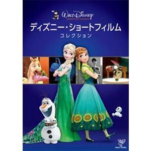ディズニー・ショートフィルム・コレクション [DVD]|dss