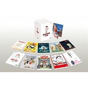 高畑勲監督作品集 [DVD]|dss